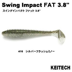 ケイテック(KEITECH) スイングインパクト ファット