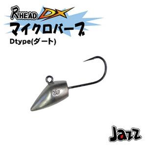 尺HEAD(シャクヘッド) DX マイクロバーブ D type(ダート)