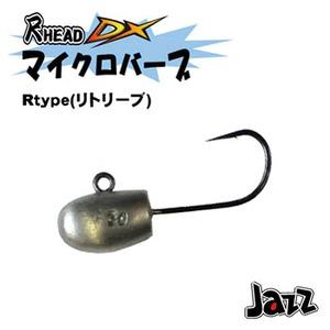 Jazz(ジャズ) 尺HEAD(シャクヘッド) DX マイクロバーブ R type(リトリーブ) 3.0g #6