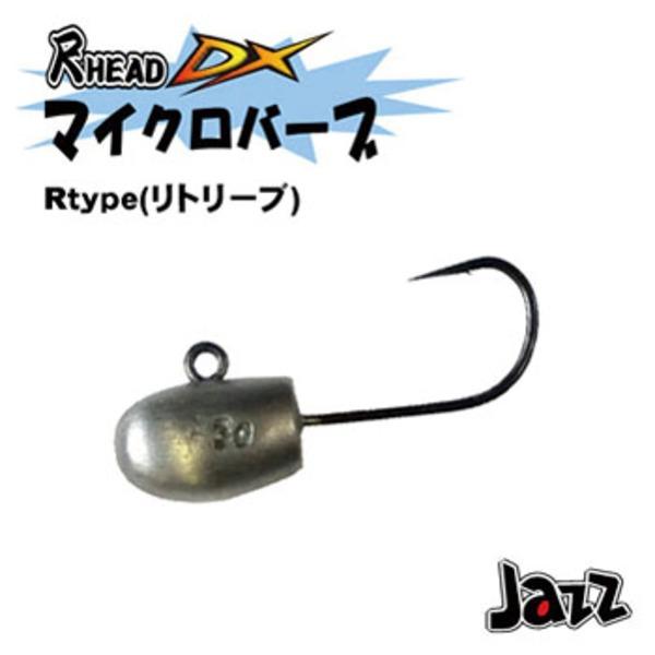 Jazz(ジャズ) 尺HEAD(シャクヘッド) DX マイクロバーブ R type(リトリーブ) ワームフック(ライトソルト用)