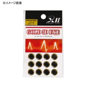 クロスツーGOLD 3D EYE(ゴールド 3D アイ)