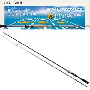 メジャークラフト スカイロード SKR-T862MH 8フィート以上