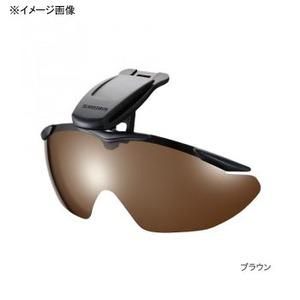 シマノ(SHIMANO) HG-002N キャップクリップオングラス 41323 前掛け&ハネ上げ