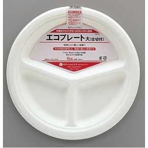 エーワン EP-5 仕切り付ペーパートレイ26cm(3枚入) B0901