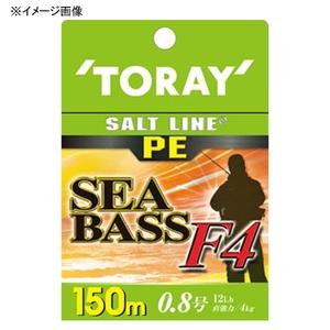 東レモノフィラメント(TORAY) ソルトラインPE シーバス F4 150m S72C