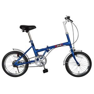 ミムゴ ZERO-ONE FDB16【代引不可】 No 72946 16インチ折りたたみ自転車