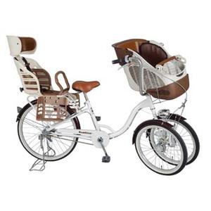 【送料無料】ミムゴ Bambinaチャイルドシート付三人乗り三輪自転車【代引不可】 前20/後24インチ ホワイト MG-CH243W