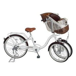 【送料無料】ミムゴ Bambinaフロントチャイルドシート付三輪自転車【代引不可】 前20/後24インチ ホワイト MG-CH243F