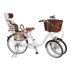 【送料無料】ミムゴ Bambinaリアチャイルドシート・バスケット付三輪自転車【代引不可】 前20/後24インチ ホワイト MG-CH243RB