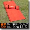 USER(ユーザー) マルチエアマット Neo lux.
