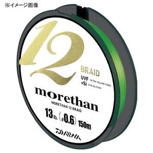 ダイワ(Daiwa)モアザン 12ブレイド 150m