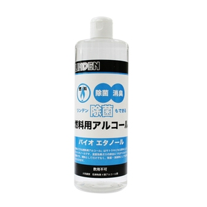 【送料無料】LINDEN(リンデン) 除菌もできる燃料用アルコール 500ml LD12000000