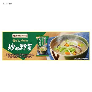 アマノフーズ(AMANO FOODS) 味わうおみそ汁 炒め野菜 77248