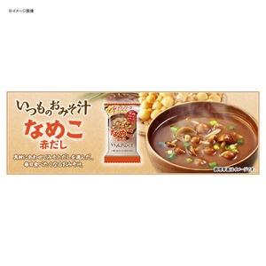 アマノフーズ(AMANO FOODS) いつものおみそ汁 なめこ(赤だし) 77254 みそ汁・吸い物