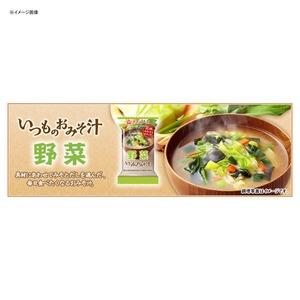 アマノフーズ(AMANO FOODS) いつものおみそ汁 野菜 野菜 77255