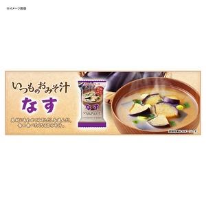アマノフーズ(AMANO FOODS) いつものおみそ汁 なす なす 76905