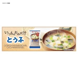 アマノフーズ(AMANO FOODS) いつものおみそ汁 とうふ とうふ 76907