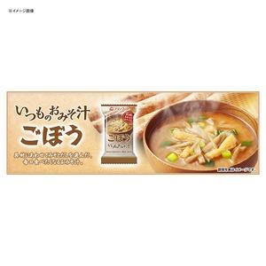 アマノフーズ(AMANO FOODS) いつものおみそ汁 ごぼう 76909