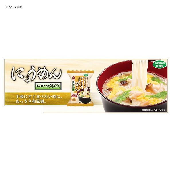 アマノフーズ(AMANO FOODS) にゅうめん まろやか鶏だし 202193 ご飯加工品・お粥