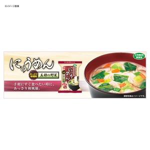 アマノフーズ(AMANO FOODS) にゅうめん 五種の野菜 20320