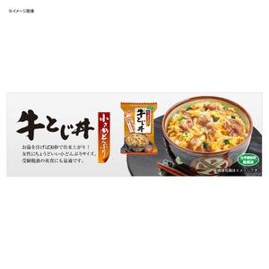 アマノフーズ(AMANO FOODS) 小さめ丼 牛とじ丼 20350 ご飯加工品・お粥