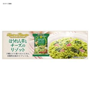 アマノフーズ(AMANO FOODS) ビストロリゾット ほうれん草とチーズのリゾット DF-9203 ご飯加工品・お粥