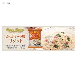 アマノフーズ(AMANO FOODS) ビストロリゾット カルボナーラ風リゾット DF-9204 ご飯加工品・お粥