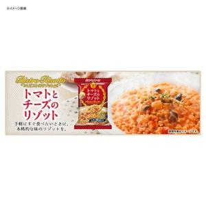 アマノフーズ(AMANO FOODS) ビストロリゾット トマトとチーズのリゾット DF-9201 ご飯加工品・お粥