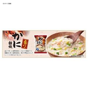 アマノフーズ(AMANO FOODS) 炙りかに雑炊 NEW 77877