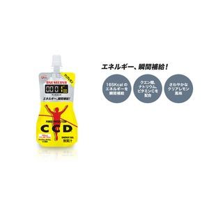 グリコ(glico) ワンセコンドCCD クリアレモン 70846 エナジー&リカバリー