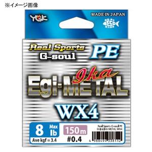 YGKよつあみ リアルスポーツ G-SOUL PE エギ&メタル 120m エギング用PEライン