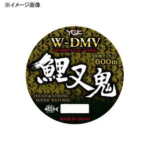 YGKよつあみW−DMV 鯉叉鬼 600m