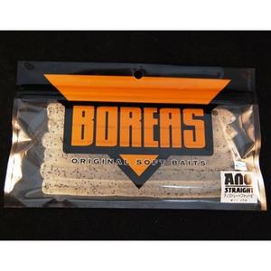 BOREAS(ボレアス)アノストレートファット