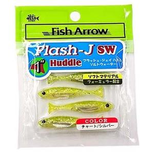 フィッシュアロー Flash-J Huddle SW(フラッシュ-ジェイ ハドル ソルトウォーター) アジ・メバル用ワーム