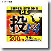 東レモノフィラメント(TORAY) スーパーストロングPE 投 F4 200m