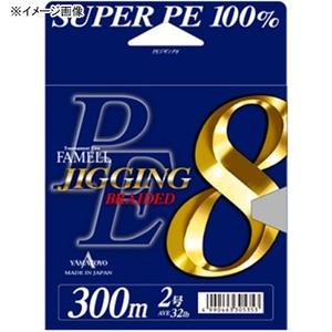 ヤマトヨテグス(YAMATOYO) PEジギング8 300m 2.5号/40lb