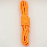 ogawa(キャンパルジャパン) 張綱用反射ロープ・420 3152 ロープ(張り縄)