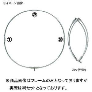 ダイトウブク四ツ折り玉枠 ネジ1.2.3固定式ジョイント 80cm用テトロン網セット