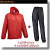 Quechua(ケシュア) レインジャケット + レインパンツ 上下セットレインスーツ