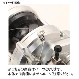 リブレ(LIVRE) ラインストッパー 右巻き専用 LS-R-TI