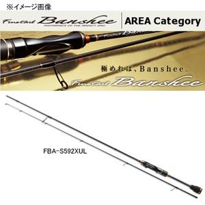 メジャークラフト ファインテール・バンシー エリア FBA-602L