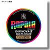 Rapala(ラパラ) ラピノヴァ・エックス マルチカラー 200m