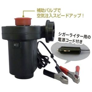 bmojapan(ビーエムオージャパン)パワフルエアーポンプ
