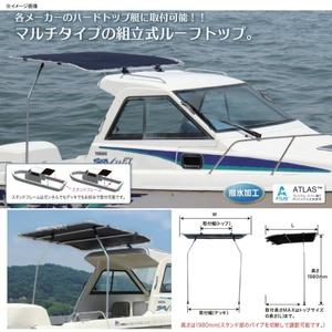 【送料無料】bmojapan(ビーエムオージャパン) デッキトップ L BMDT-L