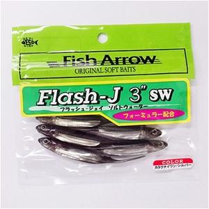 フィッシュアロー Flash-J(フラッシュ-ジェイ) ソルトウォーター