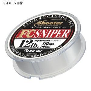 サンライン(SUNLINE) シューター FCスナイパー 300m