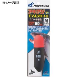 ハヤブサ(Hayabusa)EVAフロート2