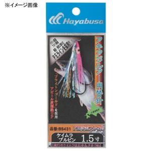 ハヤブサ(Hayabusa) アキアジルアー用替鈎 2寸 ケイムラブルピン BS431