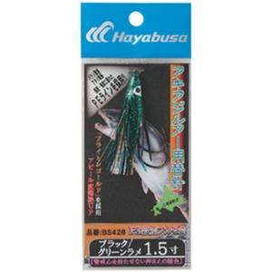 ハヤブサ(Hayabusa) アキアジルアー用替鈎 1.5寸 ブラック×グリーンラメ BS428