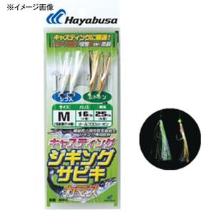 ハヤブサ(Hayabusa) キャスティングタイプ カマス HS361